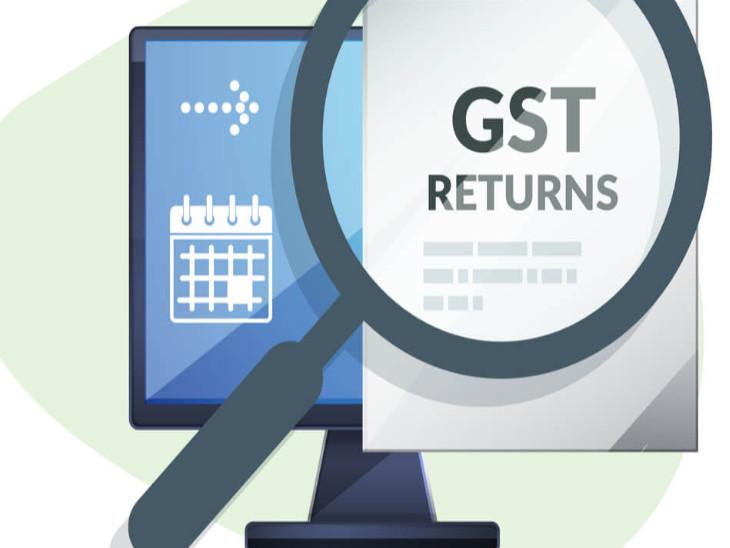 सरकार ने मासिक जीएसटी रिटर्न की तारीख बढ़ाई, अब 26 जून तक कर सकते हैं मई की फाइलिंग बिजनेस,Business - Dainik Bhaskar