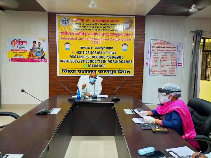 मीटिंग में जारी की गई गाइडलाइंस। - Dainik Bhaskar