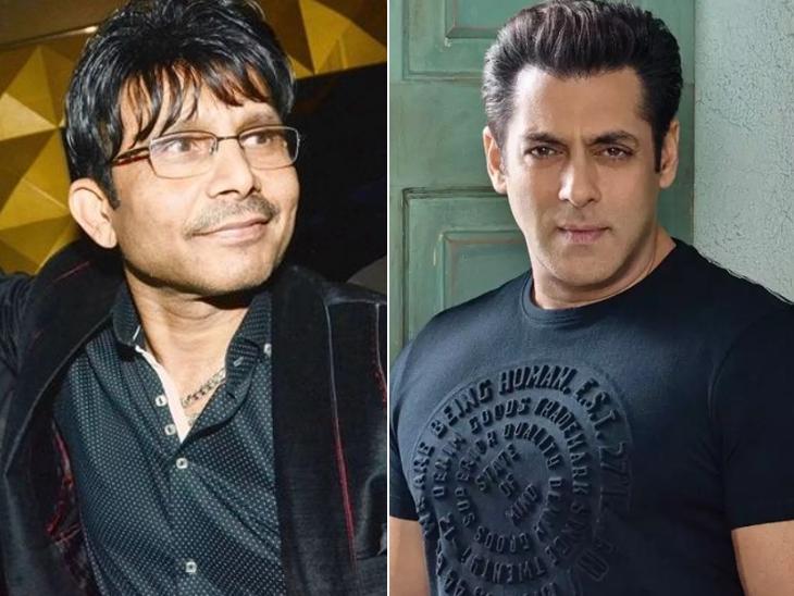सलमान खान और मीका सिंह से झगड़े के बीच KRK ने लॉक किया ट्विटर अकाउंट, एक पोस्ट में सलमान को बॉलीवुड का गुंडा बताया|बॉलीवुड,Bollywood - Dainik Bhaskar