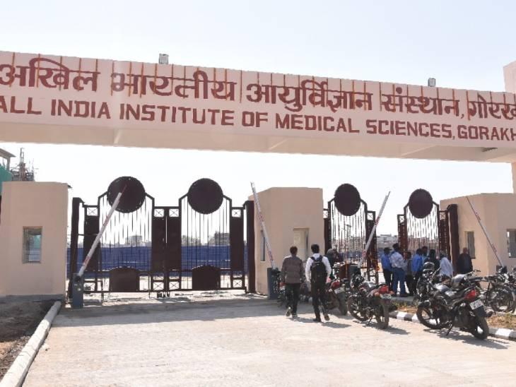 पहले दिन पहुंचे140 मरीज; एम्स प्रशासन ने जारी कर दिया बंद लैंडलाइन नंबर, गेट से निराश होकर लौटे कई मरीज|गोरखपुर,Gorakhpur - Dainik Bhaskar
