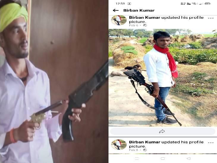 प्रयागराज का युवक तमंचा और बंदूक के साथ सोशल मीडिया पर पोस्ट करता था तस्वीरें, लोगों ने डीजीपी को टैग कर हवालात पहुंचा दिया|प्रयागराज (इलाहाबाद),Prayagraj (Allahabad) - Dainik Bhaskar