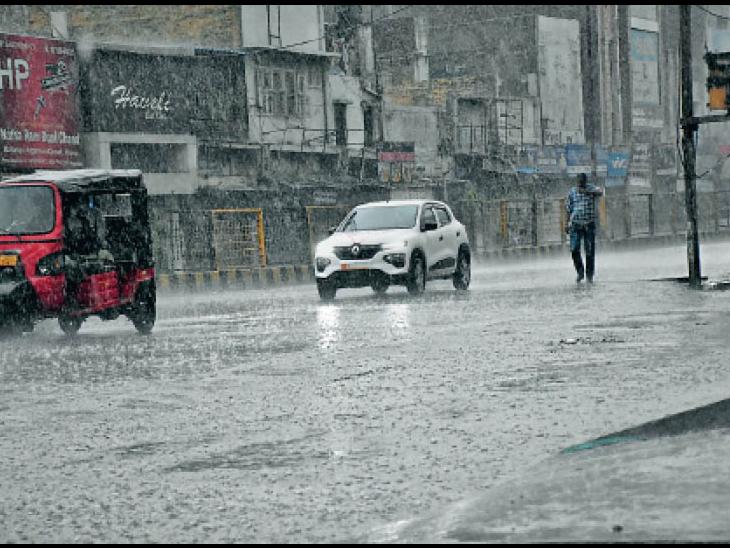 हिसार| दिन में गर्मी और शाम के समय बारिश से मौसम खुशगवार हो गया। बारिश होने के कारण लगातार दो-तीन दिन से गर्मी झेल रहे लोगों को राहत मिली। - Dainik Bhaskar