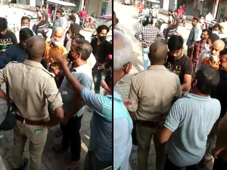 लॉकडाउन की वजह से चौपट हो रहे व्यापार का सिपाही पर निकला आक्रोश, व्यापारियों पर धक्का-मुक्की व अभद्रता का आरोप|प्रयागराज (इलाहाबाद),Prayagraj (Allahabad) - Dainik Bhaskar