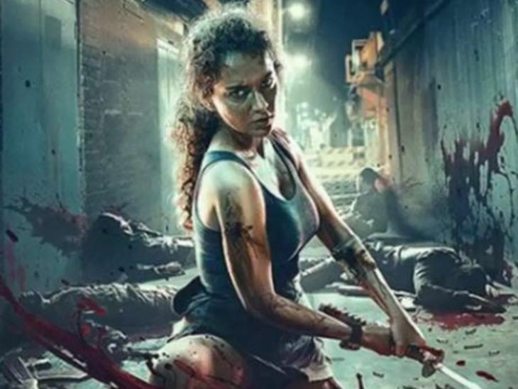 कोरोना की दूसरी लहर के बीच 'धाकड़' की शूटिंग के लिए 12 जून को हंगरी रवाना होगीं कंगना रनोट, बुडापेस्ट में 35 दिनों का होगा शेड्यूल|बॉलीवुड,Bollywood - Dainik Bhaskar