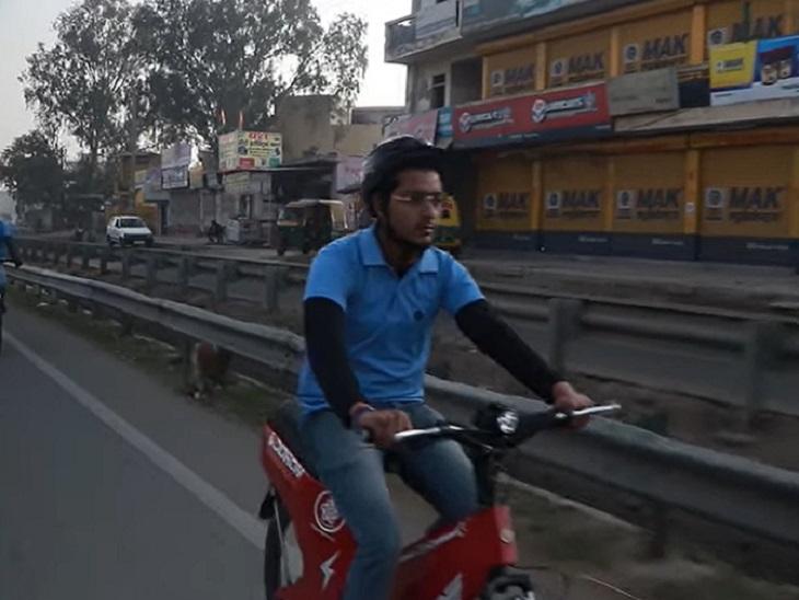यह साइकिल 25 किलोमीटर प्रति घंटा की रफ्तार से चल सकती है।
