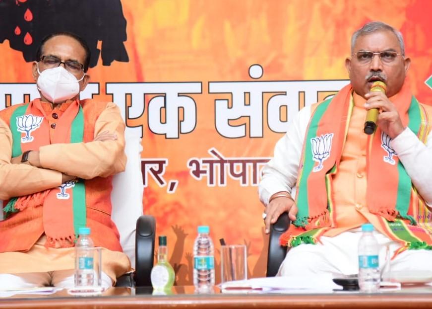 मुख्यमंत्री, गृह मंत्री शामिल हुए; 15 जून के बाद प्रदेश के नेता- कार्यकर्ता जाएंगे बंगाल, रघुनंदन शर्मा बोले, वहां कार्यकर्ताओं में मर्दानगी जीवित है, उन्हें सहारा देने की जरुरत|मध्य प्रदेश,Madhya Pradesh - Dainik Bhaskar