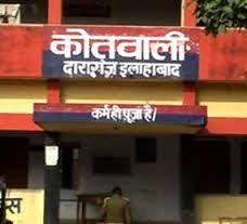प्रयागराज में मौसी के घर रहकर पढ़ाई कर रही थी, सुबह नाश्ता करके कमरे में गई; पंखे से लटककर आत्महत्या कर ली प्रयागराज,Prayagraj - Dainik Bhaskar