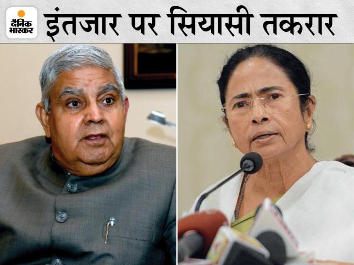 बंगाल के राज्यपाल जगदीप धनखड़ का सीएम ममता बनर्जी पर हमला, कहा- अहंकार में डूबी सीएम, मीटिंग में न आने का कारण झूठा|देश,National - Dainik Bhaskar