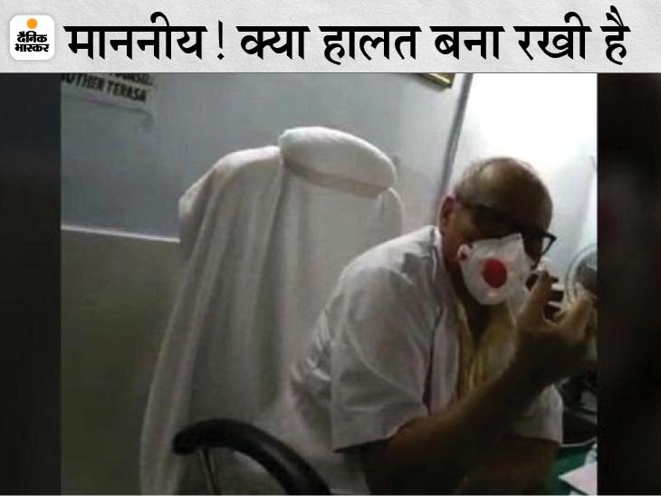 NMCH में ज्यादातर सीनियर डॉक्टर ड्यूटी से गायब, जूनियर के भरोसे अस्पताल, सवाल पूछने पर बाेले अधीक्षक- डॉक्टर कहां हैं, ये जानकर क्या करोगे?|बिहार,Bihar - Dainik Bhaskar
