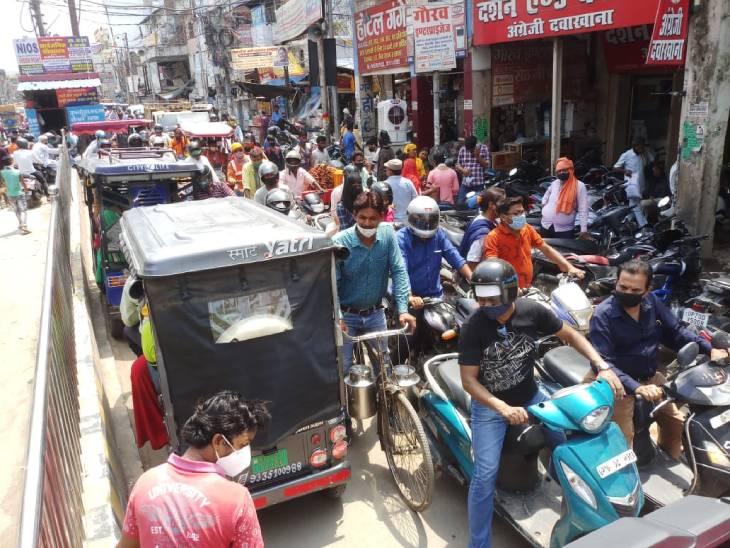 बाजार खुलने के बाद चौक में भीड़ उमड़ पड़ी। इस दौरान सोशल डिस्टेंसिंग की जमकर धज्जियां उड़ाई गई। - Dainik Bhaskar