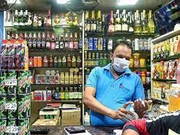 नाइट कर्फ्यू 8 बजे से शुरू होगा, शराब दुकानें 11:30 बजे तक खुलेंगी, कलेक्टर बोले- नाइट कर्फ्यू में बाहर निकले तो होगी कार्रवाई|भोपाल,Bhopal - Dainik Bhaskar