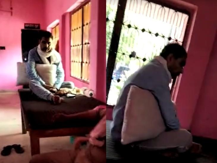 रातभर लॉकअप के बाहर बेड पर सोया, महंगे ब्रांड का गुटखा मंगवाकर खाता रहा; राजशाही ठाठ का VIDEO सामने आया|आगरा,Agra - Dainik Bhaskar
