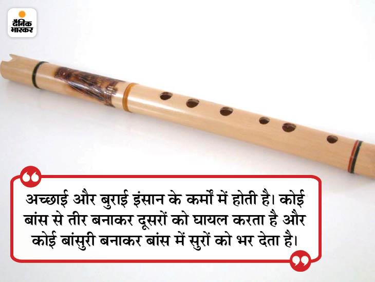वही व्यक्ति महान बन सकता है जो अपनी आलोचनाओं को भी बहुत ध्यान से सुनता है|धर्म,Dharm - Dainik Bhaskar