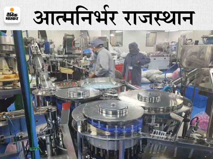 वैक्सीनेशन के लिए 5.93 करोड़ नीडल्स सप्लाई कर चुके, 25 करोड़ के ऑर्डर पेंडिंग; फरीदाबाद और जोधपुर में ही बनती हैं जोधपुर,Jodhpur - Dainik Bhaskar