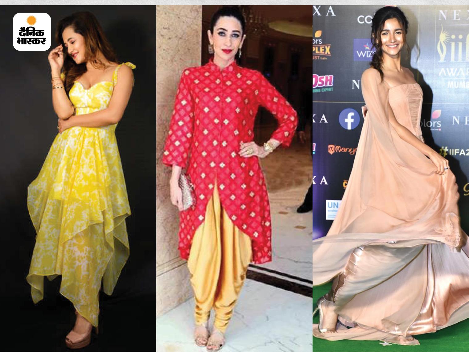 आलिया से लेकर करिश्मा तक एसिमेट्रिकल ड्रेस में फ्लॉन्ट कर रहीं अपना स्टाइल, पेस्टल कलर गाउन हो या फ्रॉक इनसे सीखें पहनने का सलीका लाइफस्टाइल,Lifestyle - Dainik Bhaskar