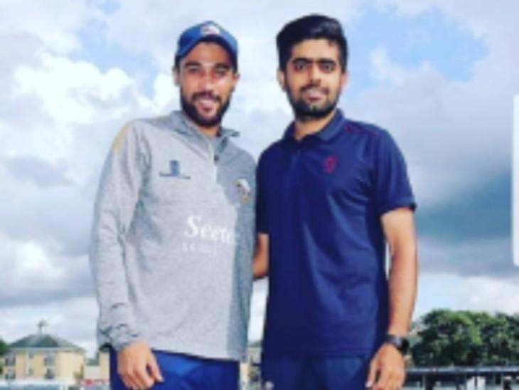 पाकिस्तानी कप्तान बाबर बोले- PSL में आमिर से रिटायरमेंट को लेकर बात करूंगा; PCB से तंग आकर 2020 में लिया था संन्यास क्रिकेट,Cricket - Dainik Bhaskar