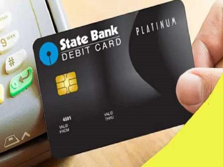 बैंक ने एक ही अकाउंट के जारी कर दिए तीन डेबिट कार्ड, ऑनर के पास एक भी नहीं पहुंचा, ठग ने निकाल लिए 20 हजार|पानीपत,Panipat - Dainik Bhaskar