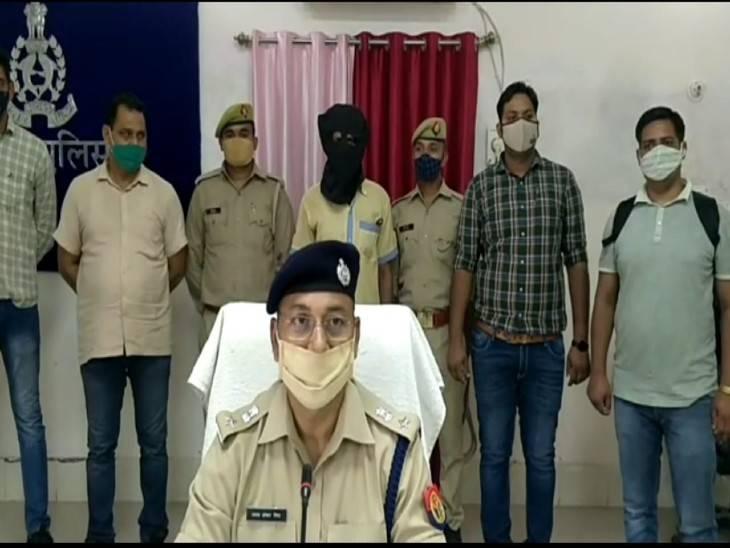 21 साल से वेश बदलकर दे रहा था पुलिस को चकमा, लूट के मामले में था वांटेड|आगरा,Agra - Dainik Bhaskar