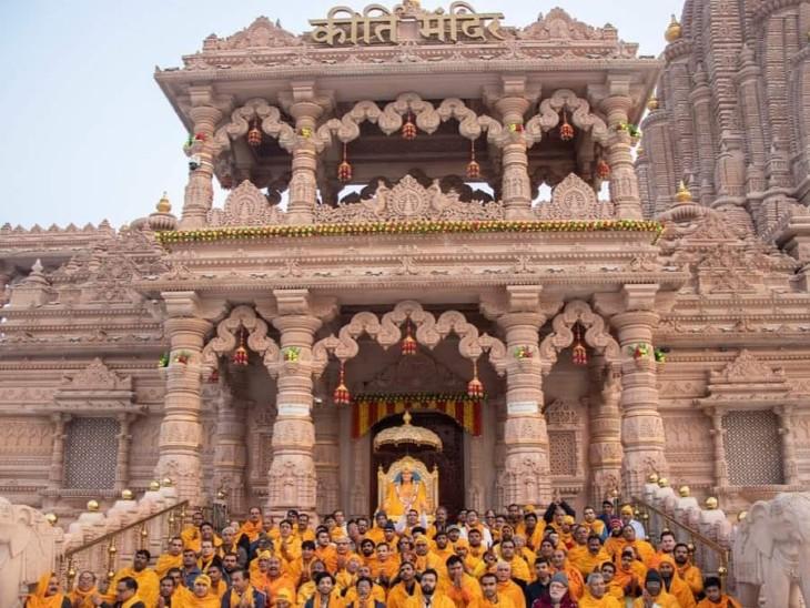 मंदिर के झूमर की सफाई कर रहे 2 मजदूर 60 फीट की ऊंचाई से गिरे, एक की मौत-एक घायल मथुरा,Mathura - Dainik Bhaskar