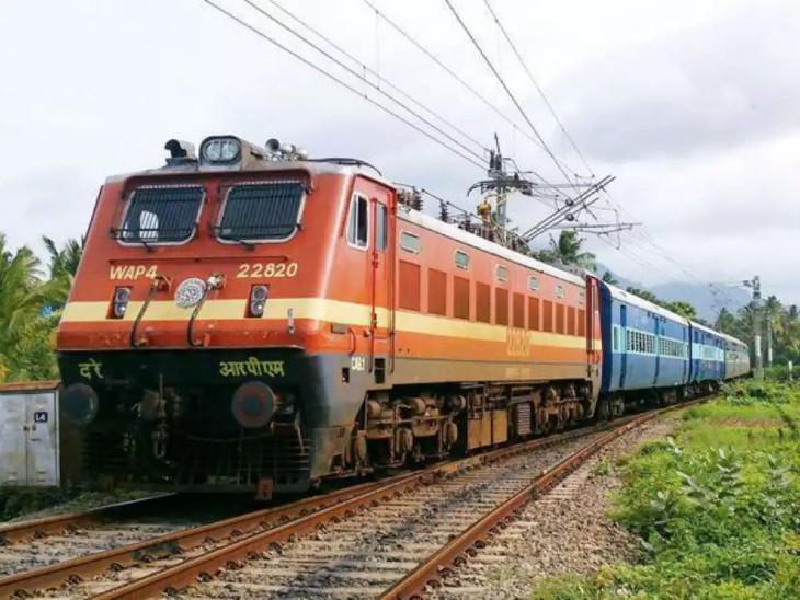 5 जून से नागपुर-अमृतसर एसी स्पेशल ट्रेन के समय में परिवर्तन लागू, जानें क्या है नया शेड्यूल झांसी,Jhansi - Dainik Bhaskar