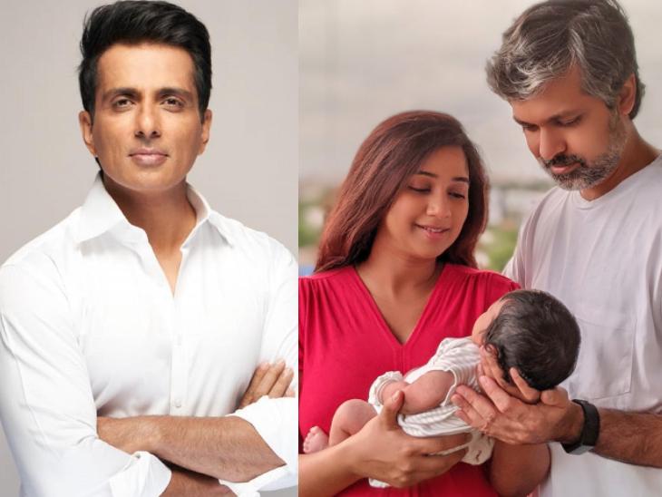 सोनू सूद की पूरी कोशिशों के बाद भी नहीं बच पाई 25 साल के युवक की जान, एक्टर बेहद दुखी; श्रेया घोषाल ने बेटे का नाम रखा देवयान|बॉलीवुड,Bollywood - Dainik Bhaskar