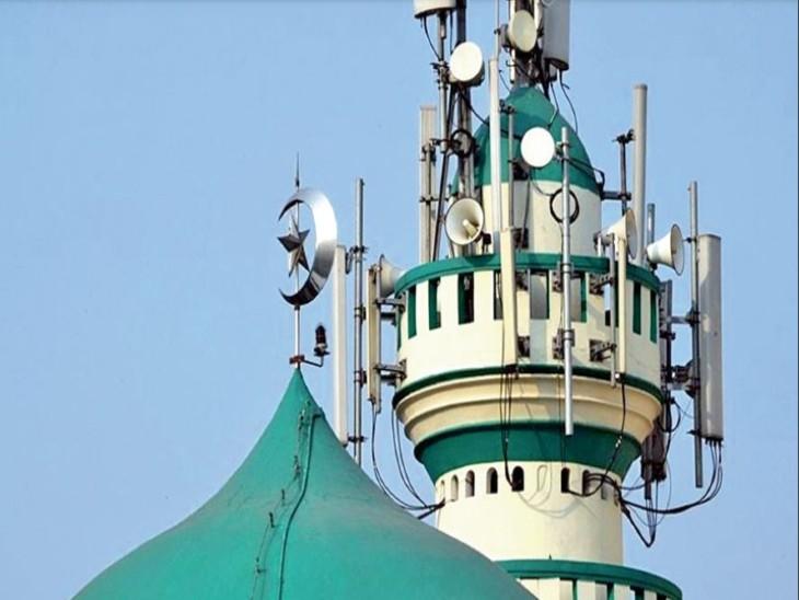 सऊदी अरब में मस्जिदों को लाउडस्पीकर धीमा करने के आदेश, एक तिहाई आवाज कम होगी|विदेश,International - Dainik Bhaskar