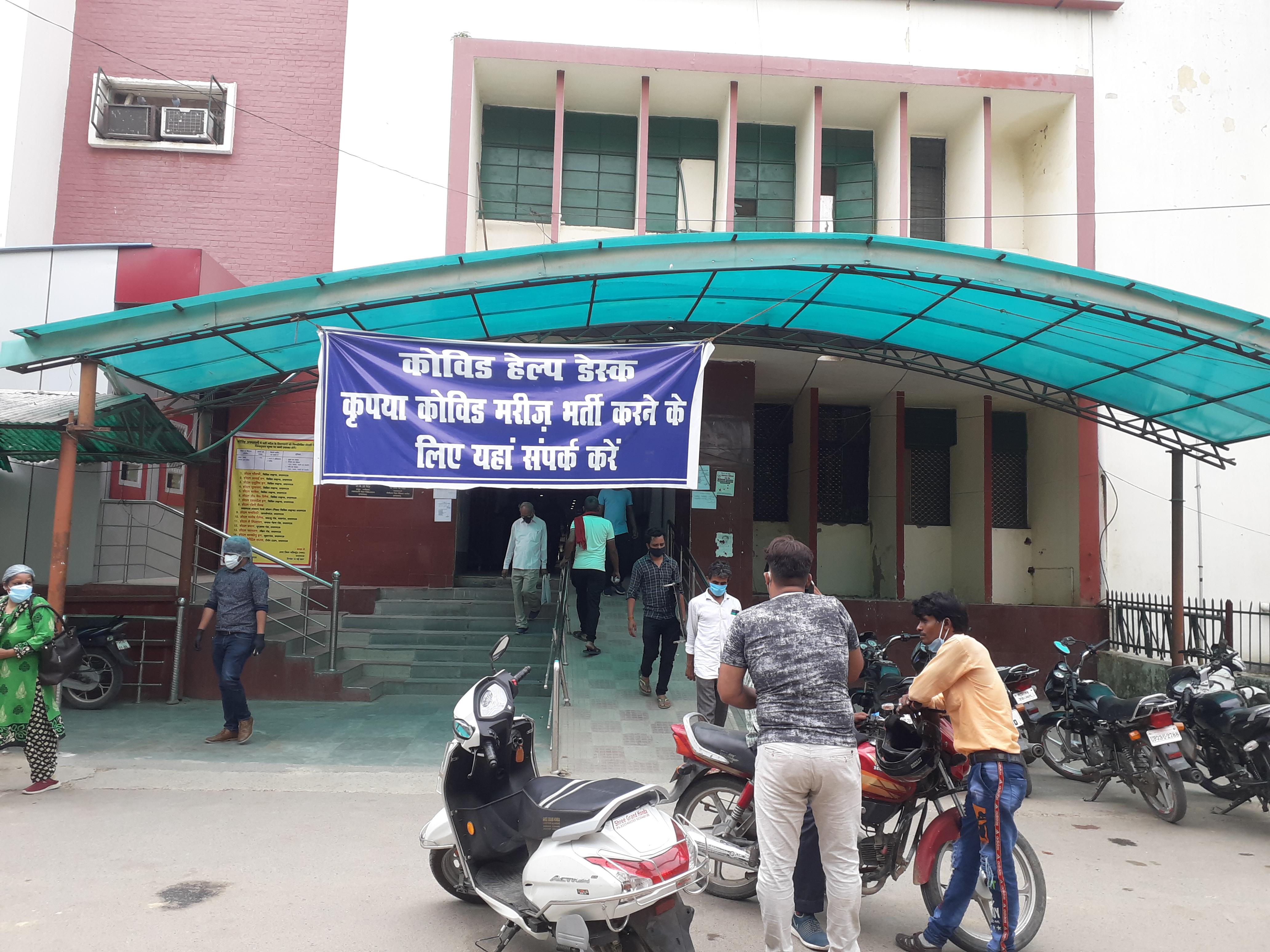 प्रयागराज के SRN हॉस्पिटल में आंत का ऑपरेशन कराने गई युवती को चार लोगों ने मिलकर बनाया शिकार, भाई को कागज पर लिखकर बताया दर्द|प्रयागराज,Prayagraj - Dainik Bhaskar