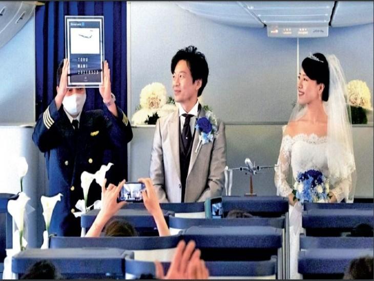 जापानी एयरलाइंस एयरपोर्ट पर खड़े विमानों में करा रही शादी, 30 मेहमानों को अनुमति; खर्च 10 लाख रुपए|विदेश,International - Dainik Bhaskar