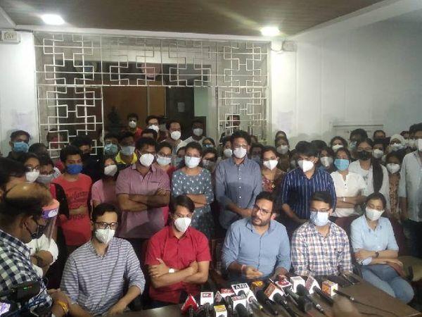 जीएमसी में जूनियर डॉक्टरों ने प्रेस कॉन्फ्रेंस बुलाई।