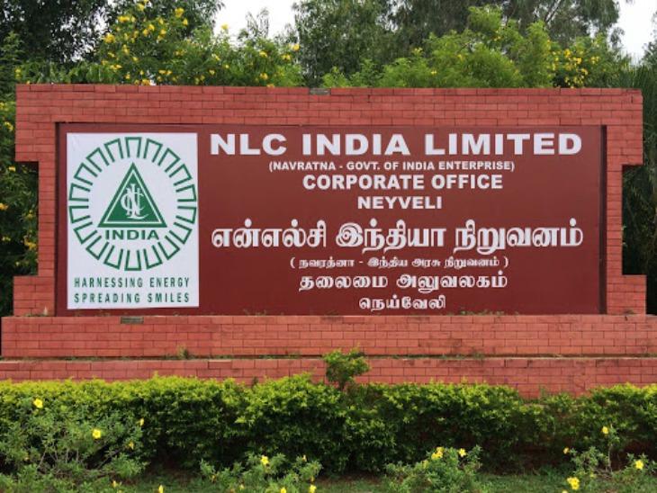 NLC इंडिया लिमिटेड ने हेल्थ इंस्पेक्टर समेत विभिन्न पदों पर भर्ती के लिए मांगे आवेदन, 14 जून तक जारी रहेगी एप्लीकेशन प्रोसेस करिअर,Career - Dainik Bhaskar