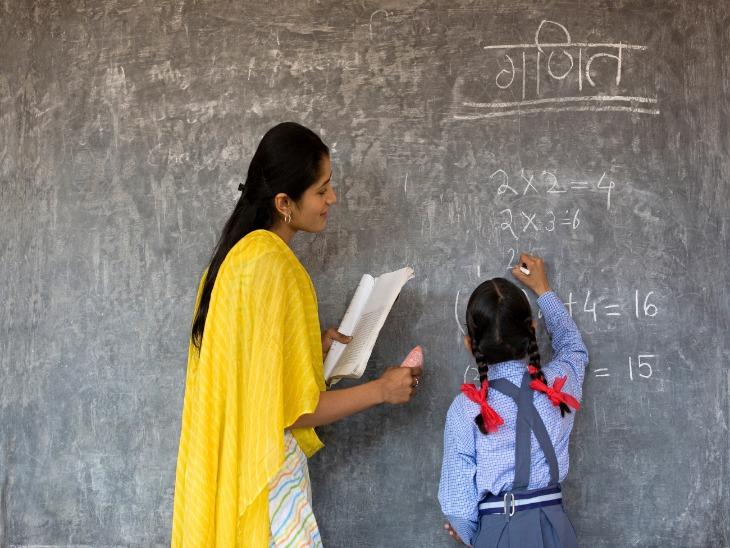 केंद्र सरकार ने TET क्वालिफाइंग सर्टिफिकेट की वैलिडिटी बढ़ाई, अब 7 साल की बजाय आजीवन रहेगा मान्य|करिअर,Career - Dainik Bhaskar