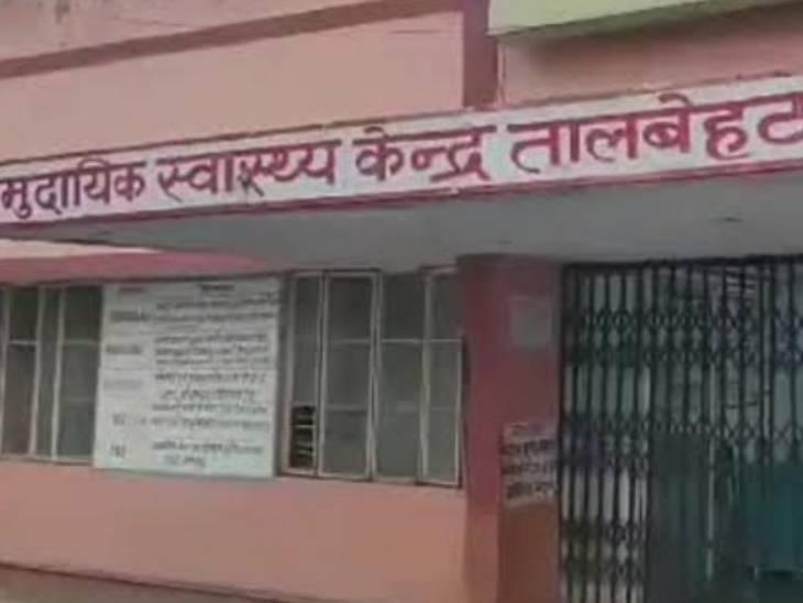 ललितपुर में नाबालिग के साथ महोबा पुलिस ने युवक को पकड़ा; कार से ला रही थी, रास्ते में दोनों ने खाया जहर, अब हालत ठीक|झांसी,Jhansi - Dainik Bhaskar