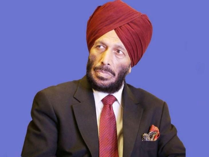 PM ने फ्लाइंग सिख के जल्द ठीक होने की कामना की; लगातार गिरते ऑक्सीजन लेवल के चलते कल ICU में भर्ती कराया गया था|स्पोर्ट्स,Sports - Dainik Bhaskar