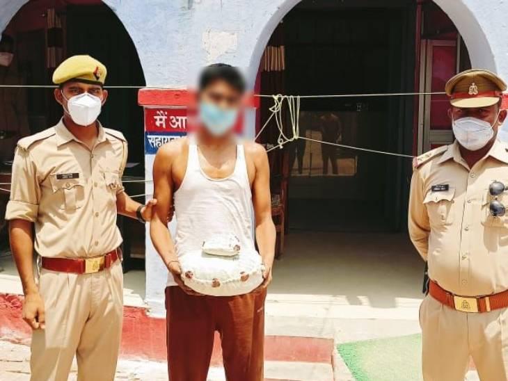 अयोध्या में डेढ़ किलो अवैध गांजे के साथ दबोचा गया शातिर; एक दशक से आरोपी इस धंधे में|लखनऊ,Lucknow - Dainik Bhaskar