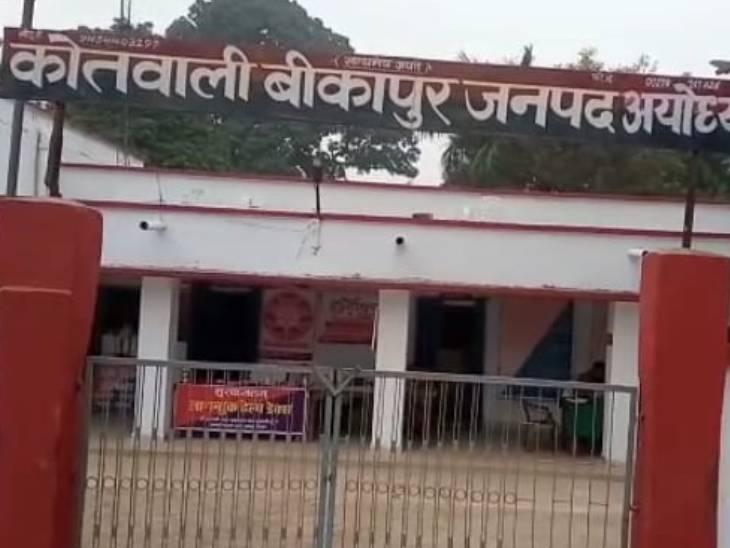 अयोध्या में बिजली उपकेंद्र पर हंगामा करने वाले 8 के खिलाफ केस दर्ज, पुलिस तोड़फोड़ करने वालों की कर रही तलाश|लखनऊ,Lucknow - Dainik Bhaskar