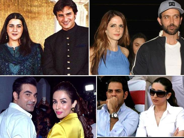 सैफ- अमृता से लेकर मलाइका-अरबाज तक, इन सेलेब्स ने शादी के सालों बाद किया अलग होने का फैसला बॉलीवुड,Bollywood - Dainik Bhaskar