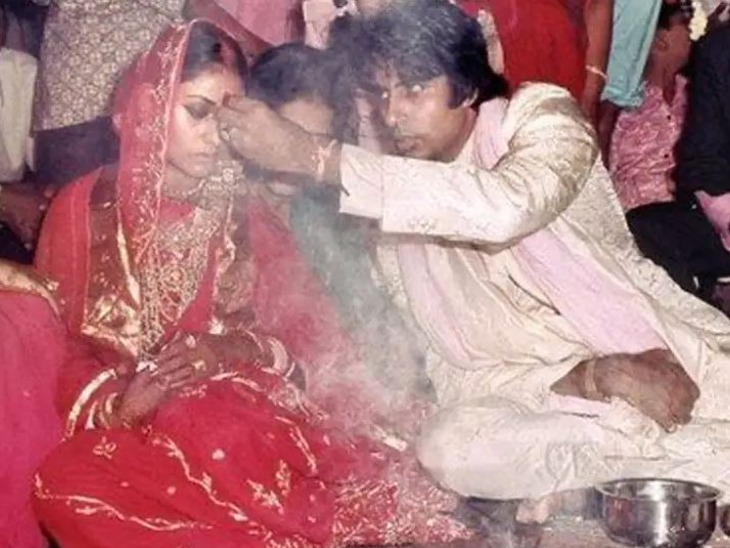 अमिताभ और जया की शादी को पूरे हुए 48 साल, बिग बी ने शेयर की खास तस्वीरें; शुभकामनाओं के लिए फैंस का आभार जताया|बॉलीवुड,Bollywood - Dainik Bhaskar