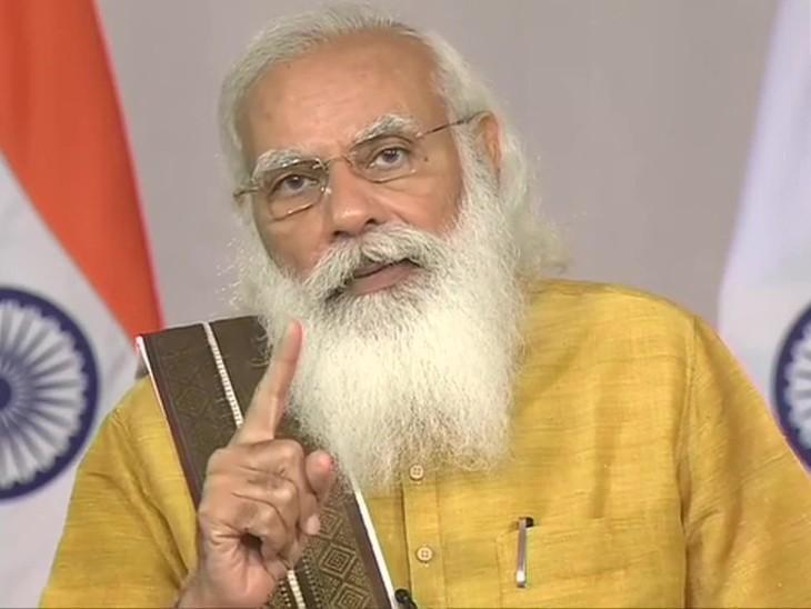 प्रधानमंत्री ने कहा कि आज भारत सतत विकास और क्लीन एनर्जी के क्षेत्र में दुनिया को रास्ता दिखा रहा है। - Dainik Bhaskar