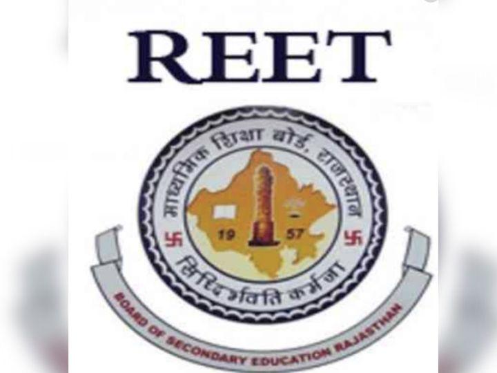 केंद्र के आदेश को राजस्थान में लागू करे सरकार; आजीवन हो REET प्रमाण पत्र,राजस्थान रोजगार महासंघ ने उठाई मांग अजमेर,Ajmer - Dainik Bhaskar