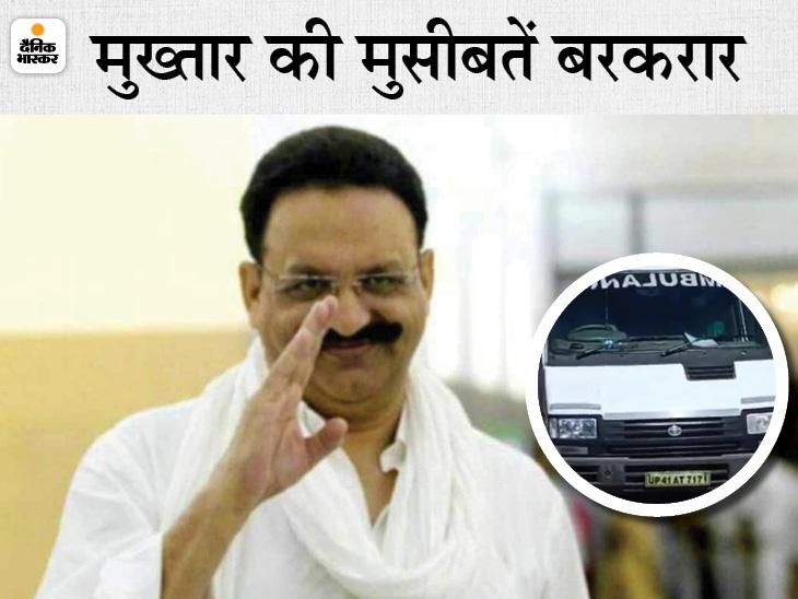 बाराबंकी कोर्ट ने जारी किया वारंट, 14 जून को पेश होना होगा; फर्जी पते पर कराया था एंबुलेंस का रजिस्ट्रेशन|उत्तरप्रदेश,Uttar Pradesh - Dainik Bhaskar