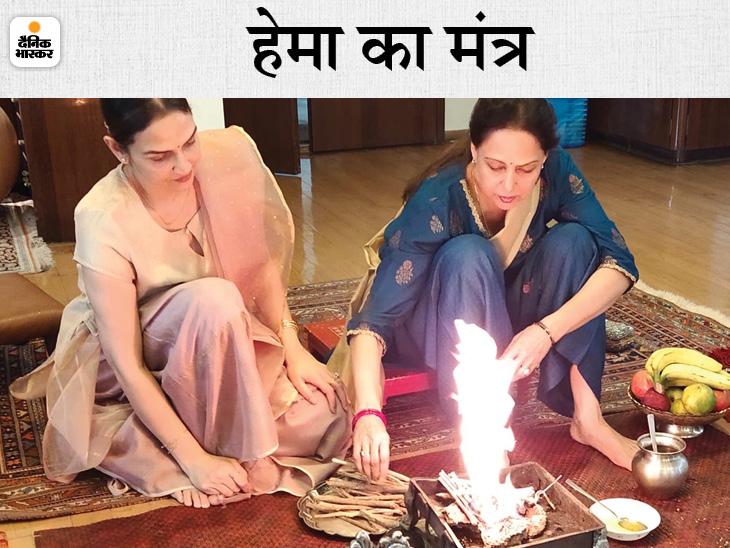 हेमा मालिनी बोलीं- नकारात्मक शक्तियों को भगाने के लिए हवन जरूरी, जब तक महामारी खत्म न हो जाए हर रोज करें|लखनऊ,Lucknow - Dainik Bhaskar