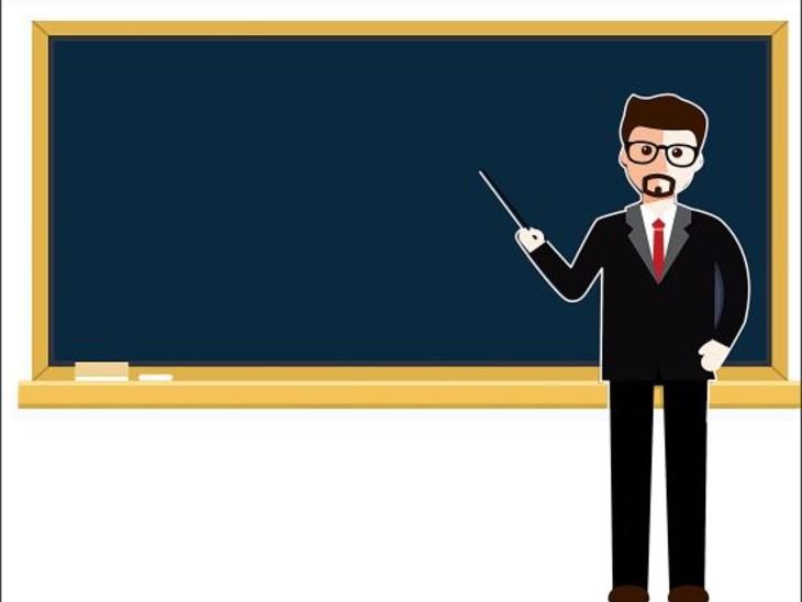 शिक्षक पात्रता परीक्षा (टीईटी) पास करने पर प्रमाण-पत्र अब जीवनभर मान्य रहेगा। - Dainik Bhaskar