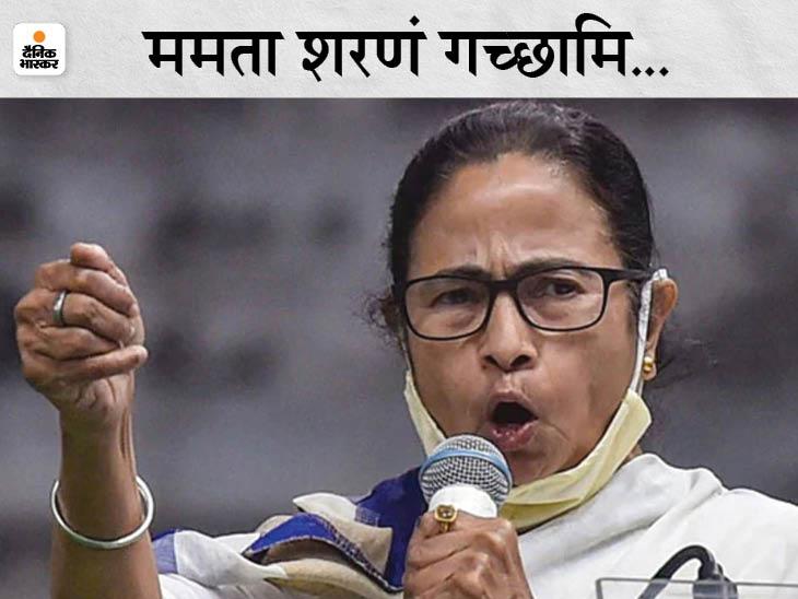 एक-दो नहीं बीजेपी के 33 विधायक TMC के संपर्क में, मुकुल रॉय के बेटे को भी लेकर अटकलें, BJP प्रवक्ता ने किया खंडन|DB ओरिजिनल,DB Original - Dainik Bhaskar