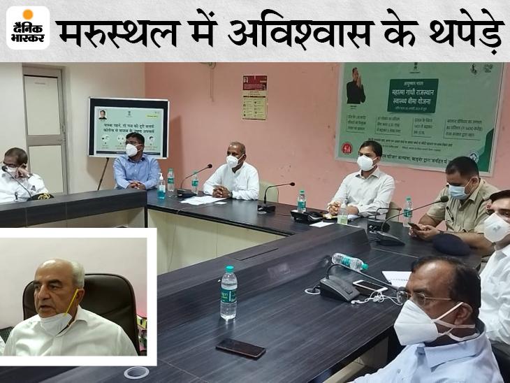 वरिष्ठ विधायक हेमाराम के इस्तीफे का मुद्दा ठंडा भी नहीं हुआ कि कैबिनेट में मंत्री भिड़ गए और अब CM के उद्घाटन कार्यक्रम से मंत्री सुखराम विश्नोई ने बनाई दूरी बाड़मेर,Barmer - Dainik Bhaskar