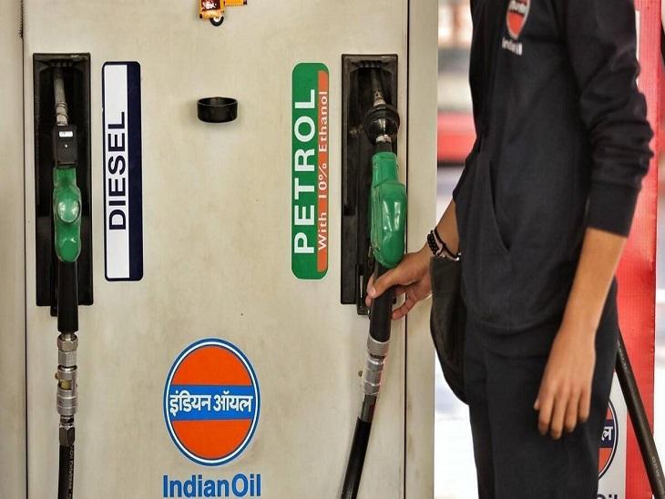 क्रूड के दाम बढ़े, तब पेट्रोल-डीजल के नहीं, क्योंकि  चुनाव थे। - Dainik Bhaskar