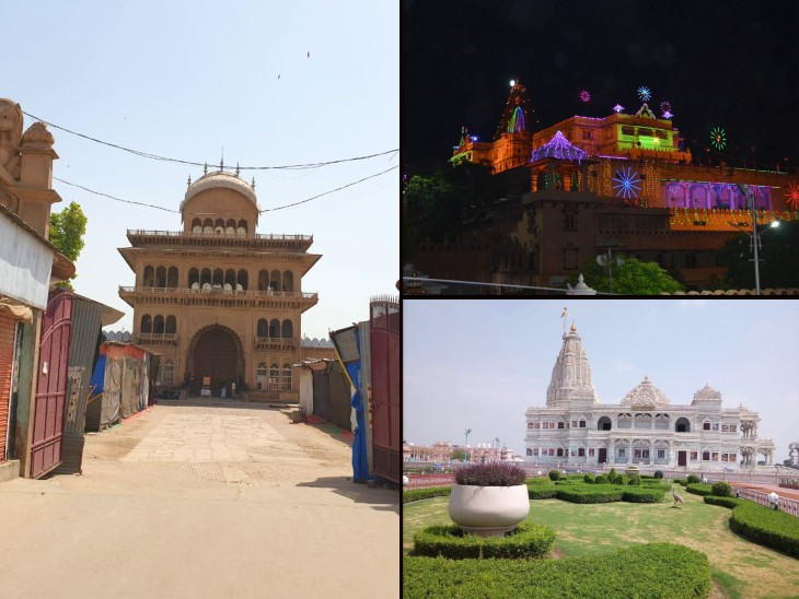 मथुरा में कोरोना संक्रमण ने किए पर्यटन से जुड़े उद्योग चौपट, होटल व्यवसाय को 150 करोड़ का नुकसान|मथुरा,Mathura - Dainik Bhaskar