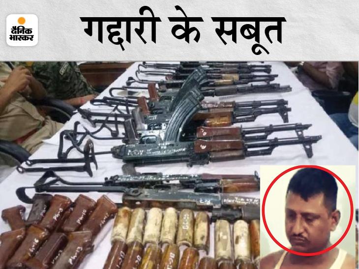 NIA की चार्जशीट में खुलासा; जबलपुर ऑर्डनेंस फैक्टरी का पूर्व आर्माेरर असेंबल करके बेचता था हथियार|जबलपुर,Jabalpur - Dainik Bhaskar