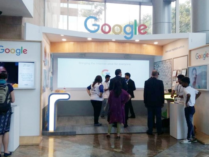 गूगल इंडिया ने कहा कि लोगों की भावनाएं आहत हुई हैं। इसको लेकर हम सभी से माफी मांगते हैं। - Dainik Bhaskar
