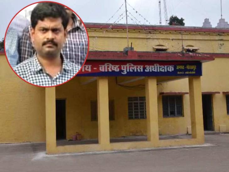 गोरखपुर SSP दफ्तर का मामला; 2017 बैच के सब इंस्पेक्टरों से मांगे 60 हजार, रुपए नहीं मिले तो 2018 के बैच में दर्ज किया|गोरखपुर,Gorakhpur - Dainik Bhaskar
