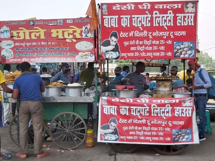 पटना जंक्शन के पास फूड स्टॉलों पर कोविड प्रॉटोकॉल का उल्लंघन, बगैर मास्क के दिखे दुकानदार, खाने वालों की उमड़ रही भीड़|बिहार,Bihar - Dainik Bhaskar